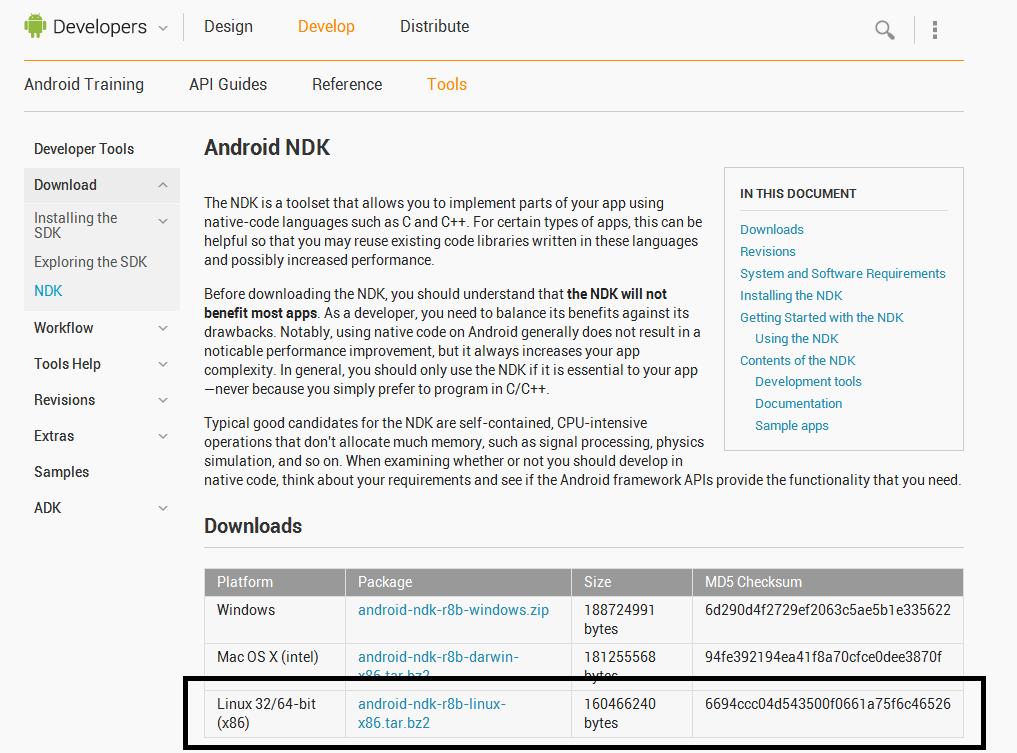 해커스쿨 강좌실 - NDK를 이용한 C 소스코드 컴파일 방법 (Linux)